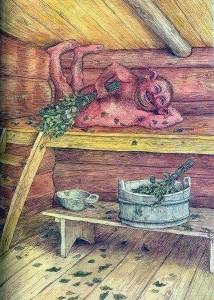 Лазник, Худ.В.Славук