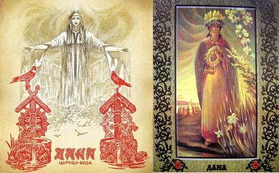 Дана на картинах М.Кулешова и .В.Крыжановского (Солнцеслава)