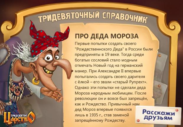 1-дед мороз-3-9