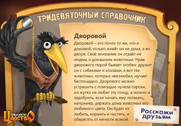 -дворовой-тцi (5)