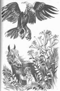 """""""И взлетела птица-Гагана..."""" Иллюстрация к книге И.Токмаковой """"Счастливо, Ивушкин!"""""""