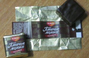 1-гагана-конфеты