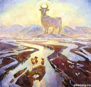 корова земун-
