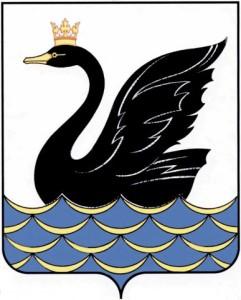 обида-герб-Еманжелинск