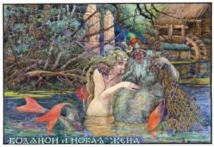 русалка-корольков-водяница