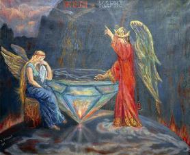 карна и желя-