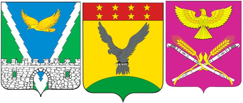 орел--гербы