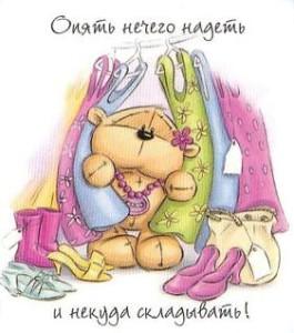 кукла-1