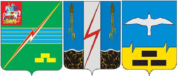 земля- торф--гербы