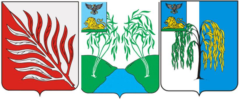 ива--герб