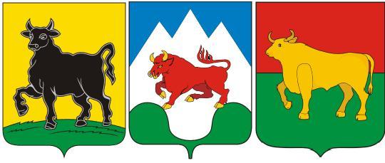 1-бык-тур на гербе