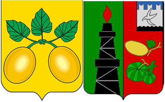 Дыня на гербах г.Сердовск Пензенской области и Лиманского района Астраханской области.