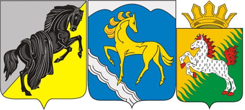 Конь на гербах г.Касли, Кувандыкского района и Сивинского района