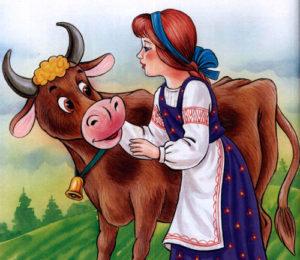 1-корова-хаврошечка