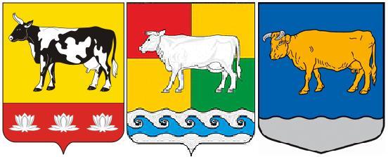 1-корова на гербах-2
