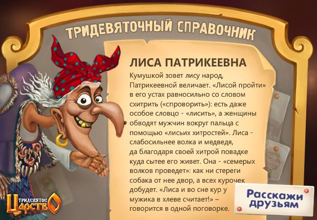 1-лиса - урпщшн9щ3