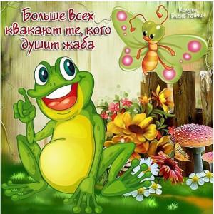 1-лягушка-e (4)