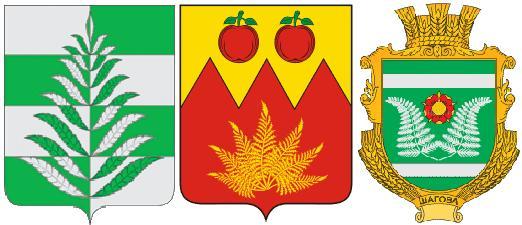 1-папоротник-герб