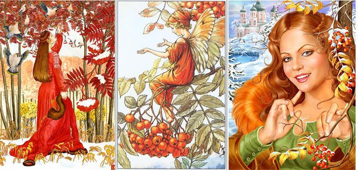 Рябина на картинах Николая Фомина, Сесиль Мери Баркер и Инны Кузубовой