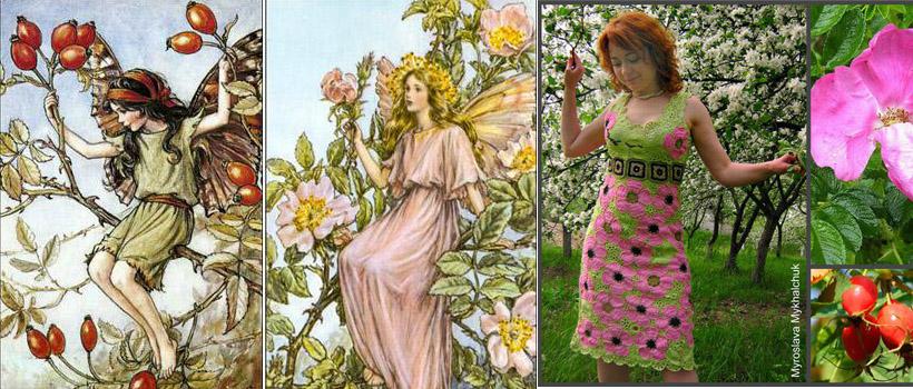 Эльф и фея Сесиль Мери Баркер ивыросшаяФея Шиповника