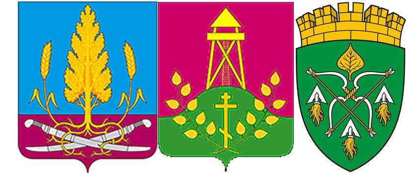 Тополь на гербах СтаровеличковскогоСП, Дербентского СП и ЗАТО Сибирский