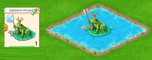 1-царевна-лягушка-новые земли