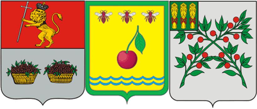 Вишня на гербах г.Юрьев-Польский,г Уварово ис.Вадинское