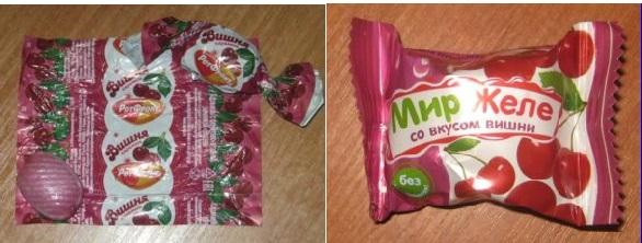 1-вишня-2-конфета-ната