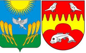 Воробей на гербахВоробьевского района икоммуны Добин-ам-Зе