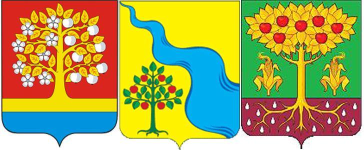 Дерево Яблони на гербах ГПЗапрудня, Глазуновского района и Восточного СП