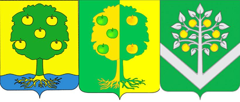 Дерево Яблони на гербах Прибрежного, Мичуринского и Белохуторского СП