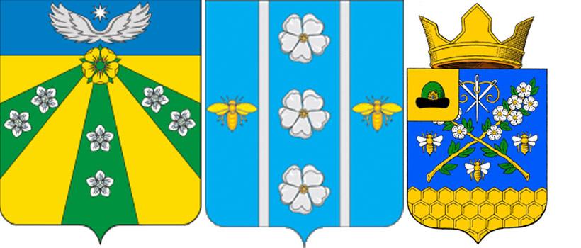 Цветы яблони на гербах Октябрского СП, Домнинского СП и Столпянского СП.