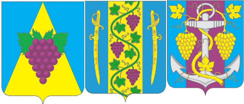 Виноград--гербы