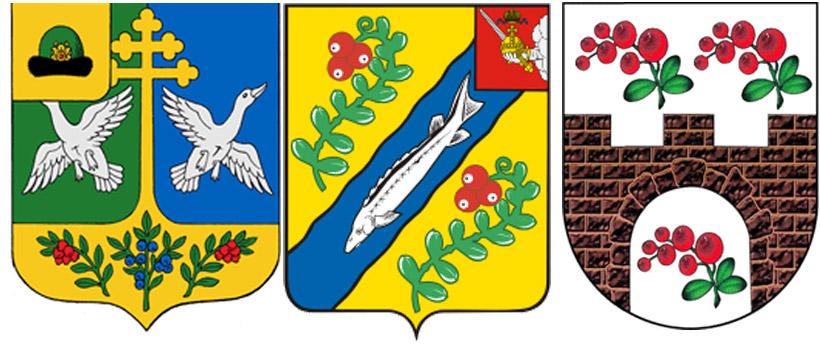 брусника  на гербе