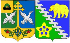 черника-герб