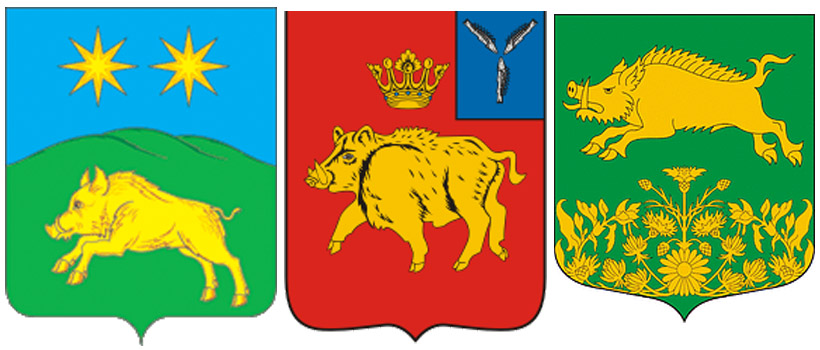 кабан--герб