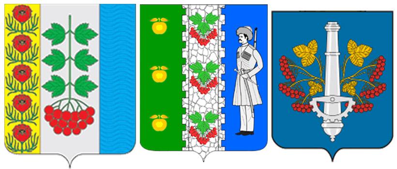 калина-герб