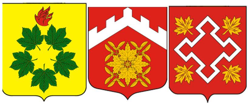клен--герб
