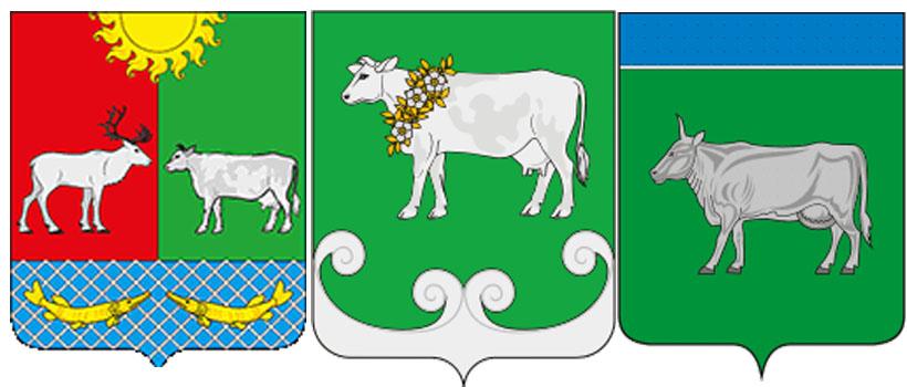 корова--герб