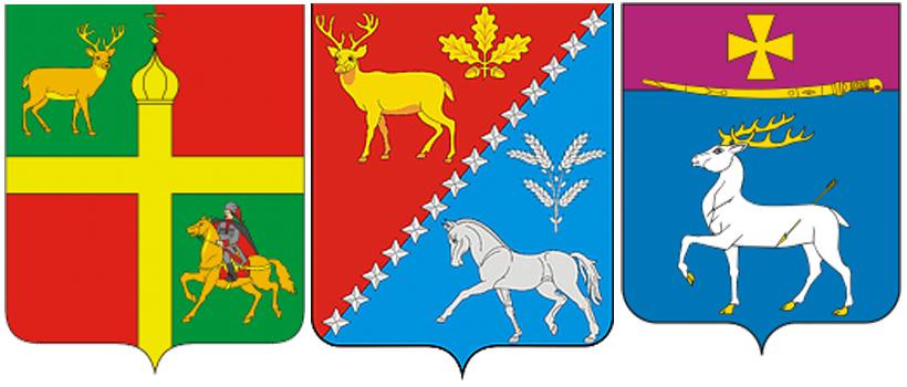 олени---гербы