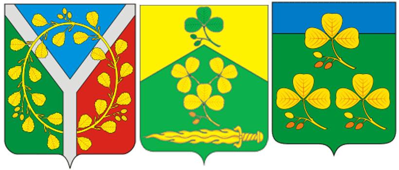 ольха-герб