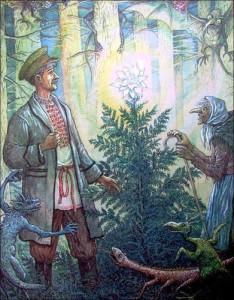 Цветок папоротника, Худ.В.Славук