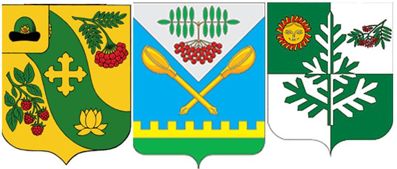 рябина-герб