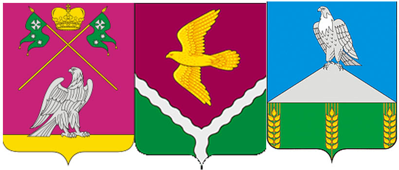 сокол- -герб
