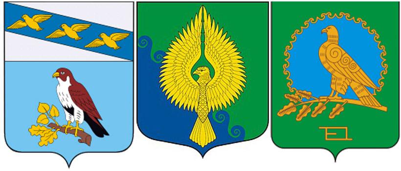 сокол--герб