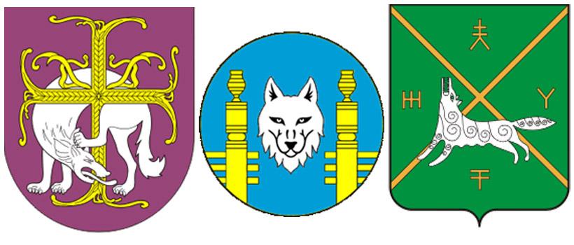 волк-герб-