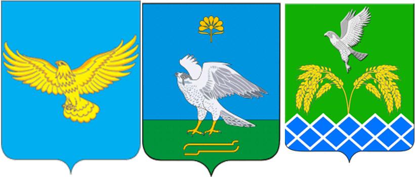 ястреб--герб