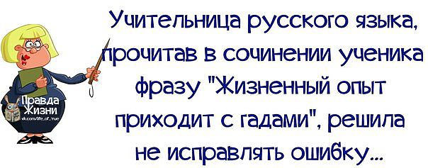 русский-5-1)