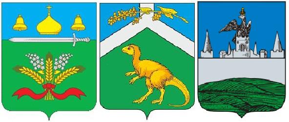 1-гречиха-3 герба