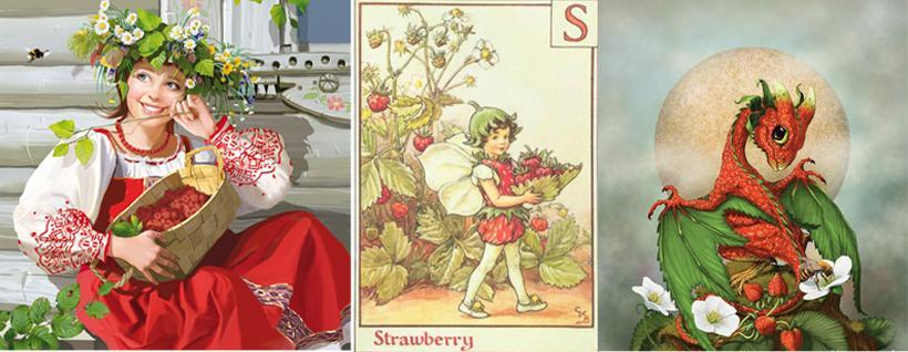 Клубника на картине Татьяны Дорониной, на рисунке .Сесиль Мери Баркер м миленький клубничный Дракончик.
